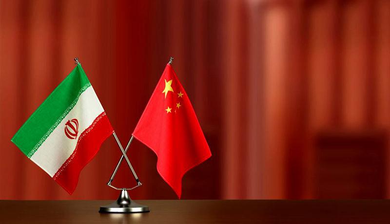 تجارت ۱۱ میلیارد دلاری ایران و چین