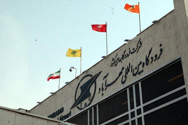 ایمنی در ترمینال هوایی تهران ارتقا مییابد/ بهرهگیری از اطلاعات رادار «مد S» برای نخستینبار