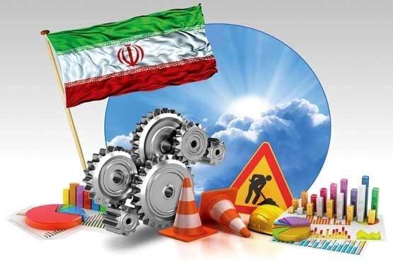 تشکیل کارگروه «تسهیل سرمایهگذاری و مقررات زدایی»