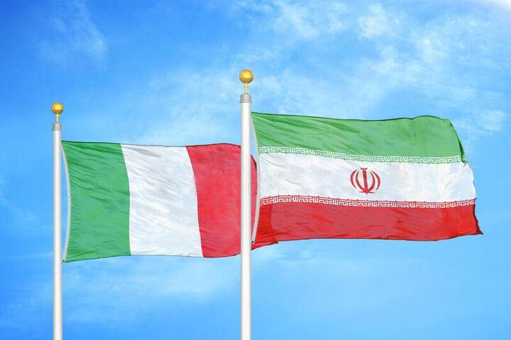 آمادگی شرکت ایتالیایی برای سرمایه گذاری در پارس جنوبی