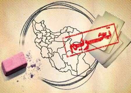 کلیات طرح «اقدام راهبردی برای لغو تحریم ها» تصویب شد