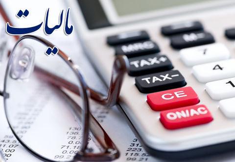 متوسط دریافت مالیات در ایران یک هفتم نُرم جهانی| اقتصاد با معافیت های مالیاتی دچار مرگ مغزی می شود