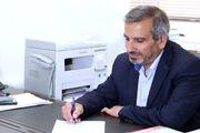 وضعیت اعتباری استان یزد در لایحه ۱۴۰۰ تشریح شد