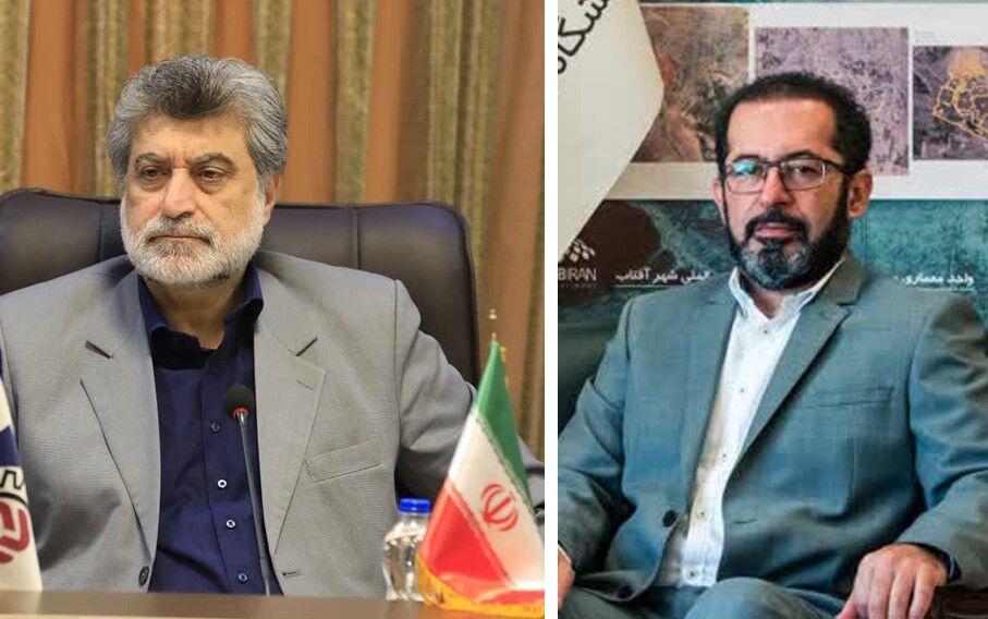 ضرورت استعلام مالیاتی از سامانه ایرانیان اصناف حذف شد