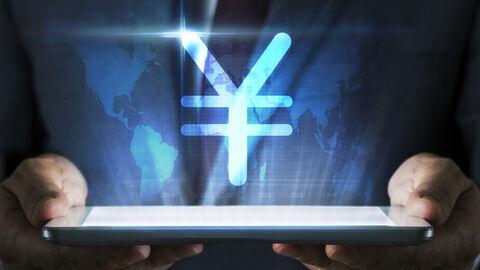ارز دیجیتال چین؛ پایان نظام سلطه مالی آمریکا