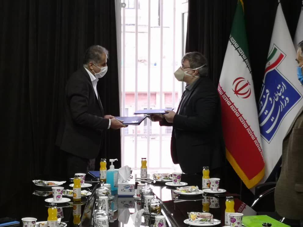 همکاری سازمان فضایی ایران و شرکت مادر تخصصی خدمات کشاورزی