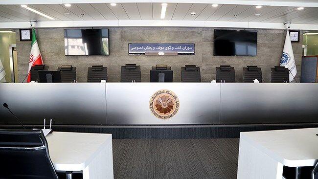 گزارش آثار فسخ و ابطال واگذاریهای دولت منتشر شد