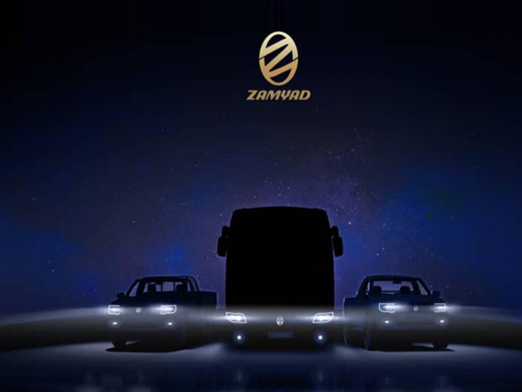 نگاه استراتژیک شرکت زامیاد به توسعه سبد انواع خودروهای تجاری