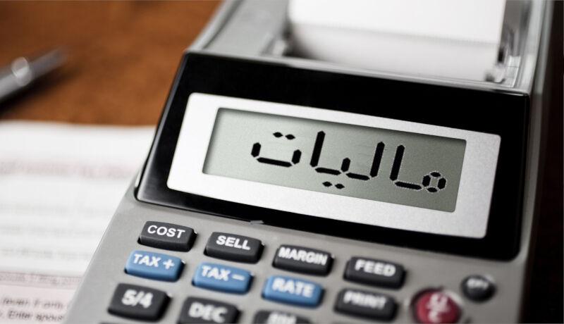 ۱۱۵ درصد مالیات ۹ماهه گلستان محقق شد
