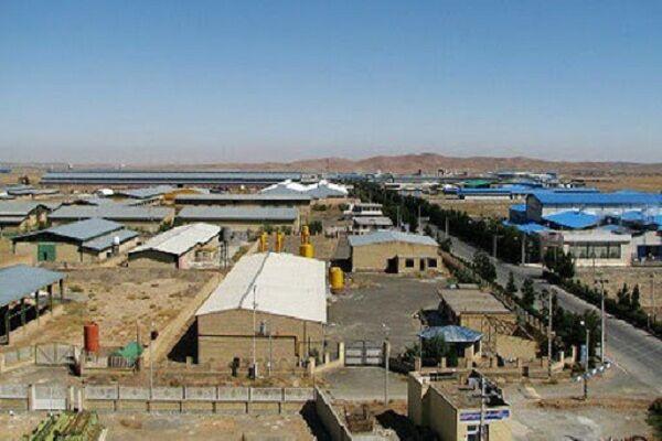 ۹۵۰ واحد تولیدی در شهرکهای صنعتی چهارمحال و بختیاری فعال هستند