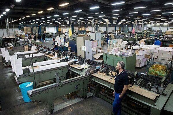 مشکلات مالی مهمترین دغدغه فراروی واحدهای تولیدی