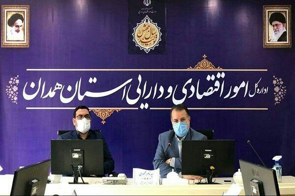 برگزاری مجمع عمومی فوق العاده شرکت سرمایه گذاری استان همدان در بهمن ماه