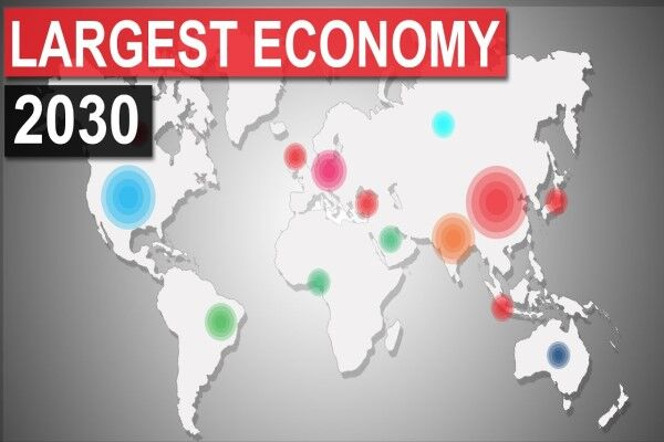 پیشبینی ۲۰ اقتصاد برتر تا سال ۲۰۳۰