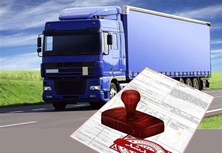 «مالیات» بار ترانزیت را سنگین کرده است؛ حمل و نقل بین المللی در کش و قوس معافیت مالیاتی