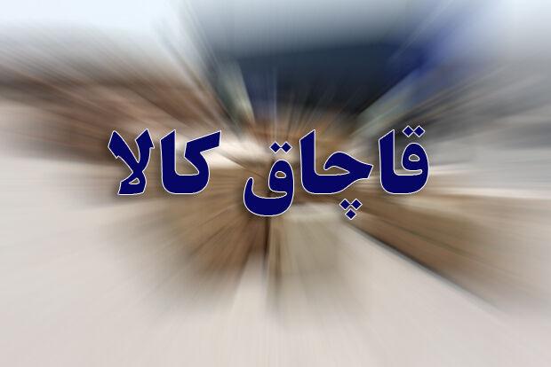 ارزش ۲۷ میلیارد ریالی ۲۱۴ پرونده قاچاق کالا در مازندران
