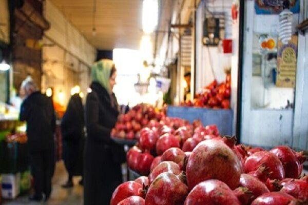 قیمت میوه و تره بار در ۱۷ اسفند ۹۹