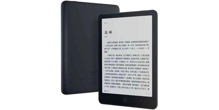 شیائومی مدل جدید کتابخوان الکترونیکی Mi Reader Pro  را رونمایی کرد