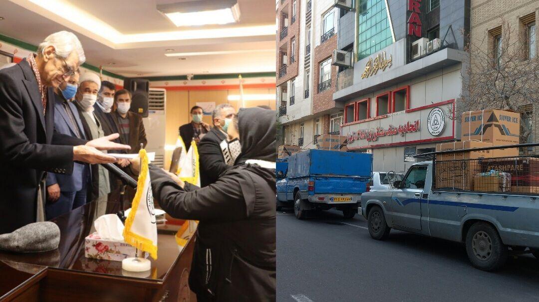 برگزاری رزمایش اهدای جهیزیه به نوعروسان از طرف اتحادیه املاک و بسیج اصناف
