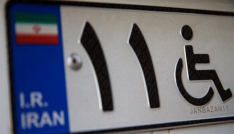 واریز ۴۰ لیتر سهمیه معوقه آذر خودروهای پلاک معلولان با سهمیه دی ماه