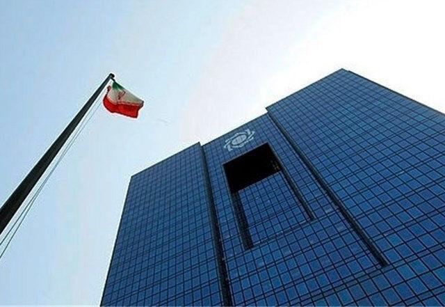 نظارت بر عملکرد بانکها؛ مجلس به جای بانک مرکزی! | ساخت قصر به جای خدمات به مردم متوقف می شود!