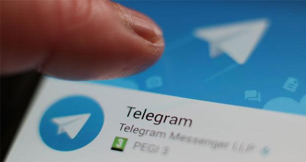 در سال جدید میلادی تلگرام پولی میشود!