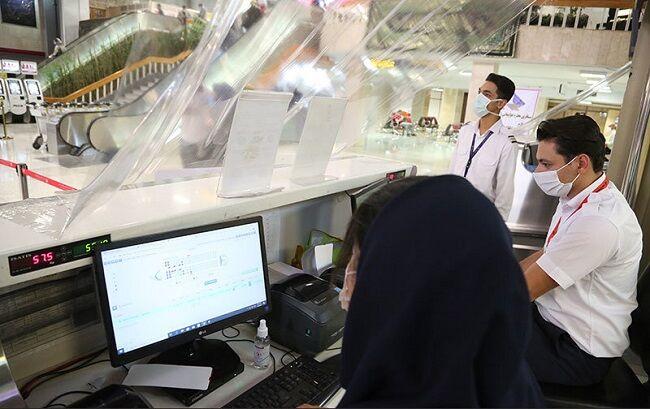 لغو مجوز دفاتر؛ در صورت فروش بلیت از مبدأ لندن به تهران