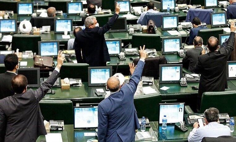 تفسیر دولت از معیشت مردم؛ کاهش ۲۰ میلیون یارانه بگیر| مجلس میگوید آماده سوال و تفحص است