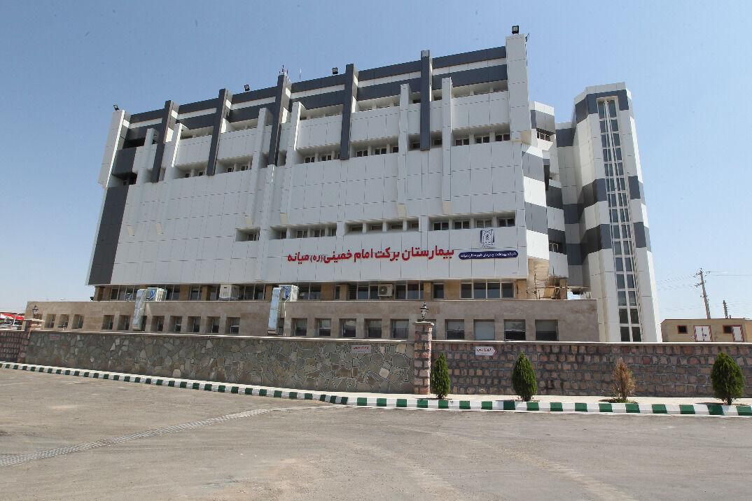 ساخت ۱۵ بیمارستان با ۲ هزار و ۵۰۰ تخت توسط بنیاد برکت برای محرومان کشور