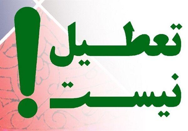 تعطیلی کامل در اصفهان اعمال نمیشود/ اجرای کامل طرح هوشمند محدودیتهای کرونایی