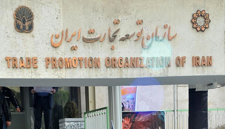 پیمان پاک، رئیس سازمان توسعه تجارت ایران شد