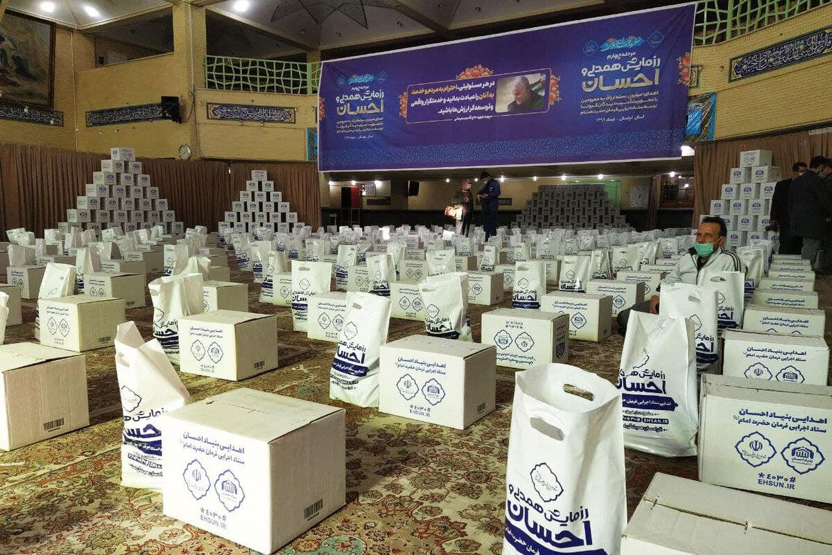 توزیع ۴۶ هزار بسته معیشتی و بهداشتی در کردستان