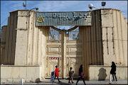 ریسباف اصفهان به کارخانه نوآوری تبدیل میشود