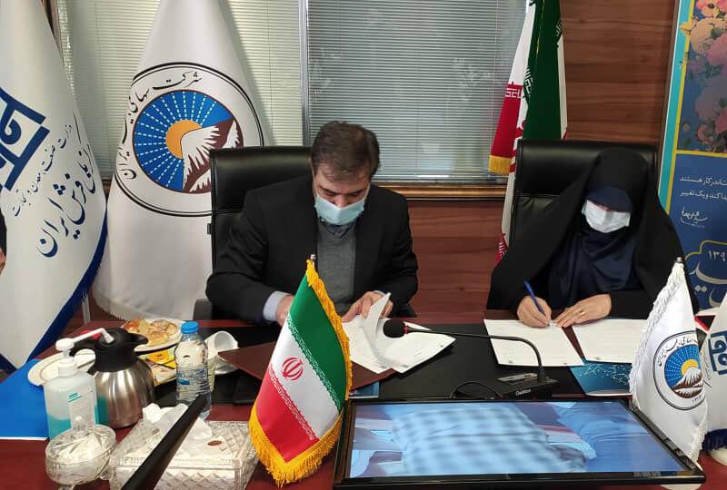 امضاء تفاهم نامه همکاری میان مرکز ملی فرش و شرکت سهامی بیمه ایران