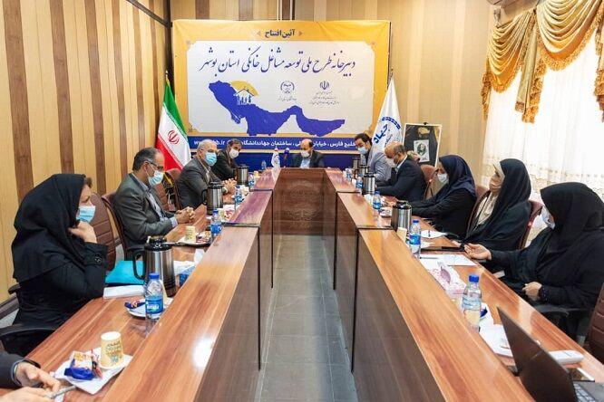 دبیرخانه طرح توسعه مشاغل خانگی در استان بوشهر افتتاح شد