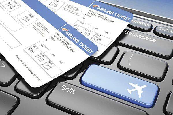 بلیط هواپیما اصفهان را با قیمت ارزان رزرو کنید