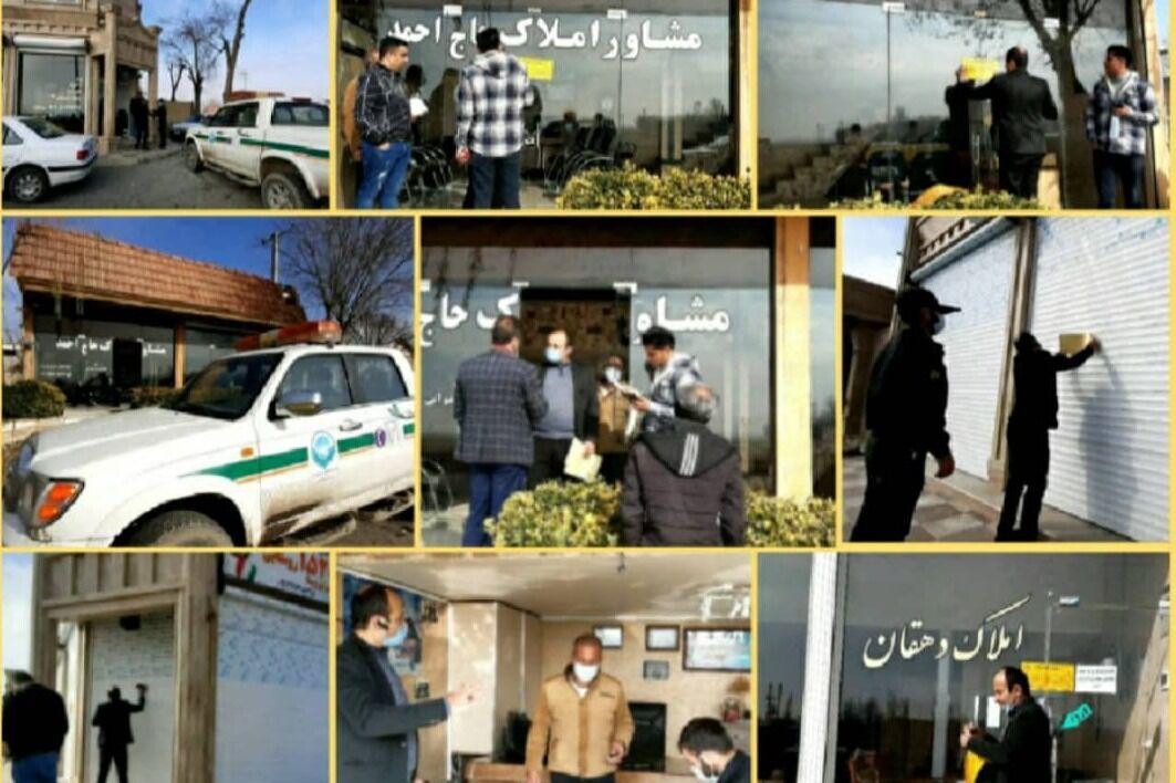 شناسایی و پلمب معاملات ملکی و بناهای غیر مجاز البرز| ۲۷۰ مورد بنای غیرمجاز پلمب شد