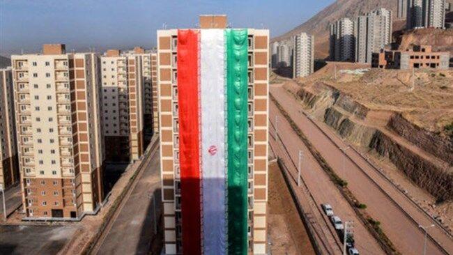 ثبتنام طرح اقدام ملی مسکن در ۱۵ شهر جدید اصفهان