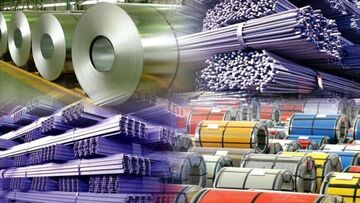 عرضه ۱۶۳ هزار تن فولاد در بورس کالا