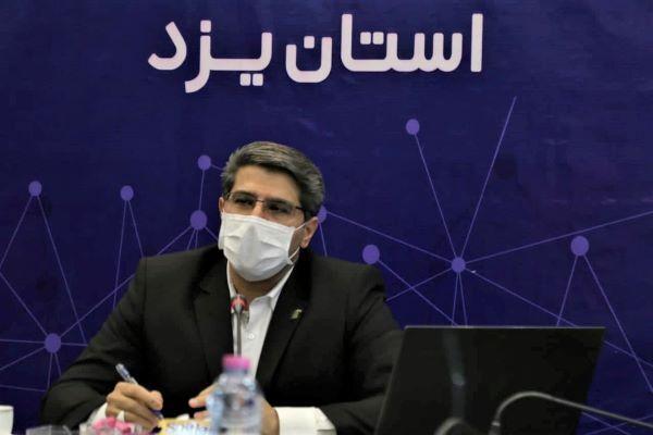 افزایش ظرفیت و کیفیت شبکه اینترنت یزد در نوروز ۱۴۰۰