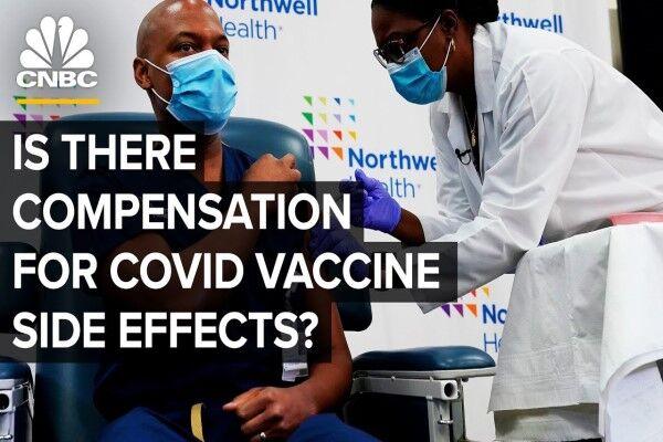 چرا نمیتوان از فایرز و مدرنا برای عوارض جانبی احتمالی واکسن کرونا شکایت کرد؟