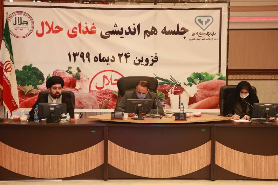اخذ نشان استاندارد حلال بازارهای کشورهای اسلامی را برای ایران بازگشایی می کند
