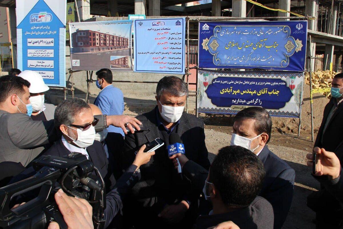 سفر وزیر راه به استان سمنان تا ضرورت واریز پول از سوی مردم برای مسکن اقدام ملی