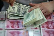 یوان دیجیتال از دلار آمریکا پیشی میگیرد