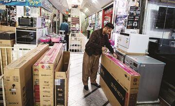 موافق افزایش قیمت محصولات صوتی و تصویری نیستیم
