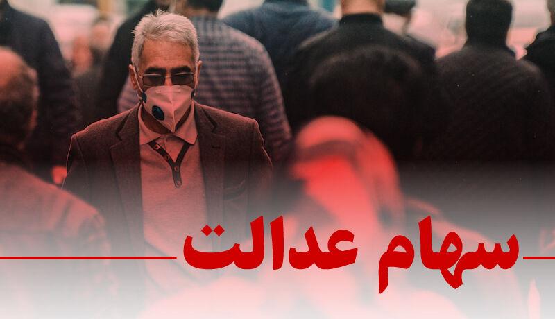 برگزاری انتخابات هیات مدیره شرکت های سرمایه گذاری استانی