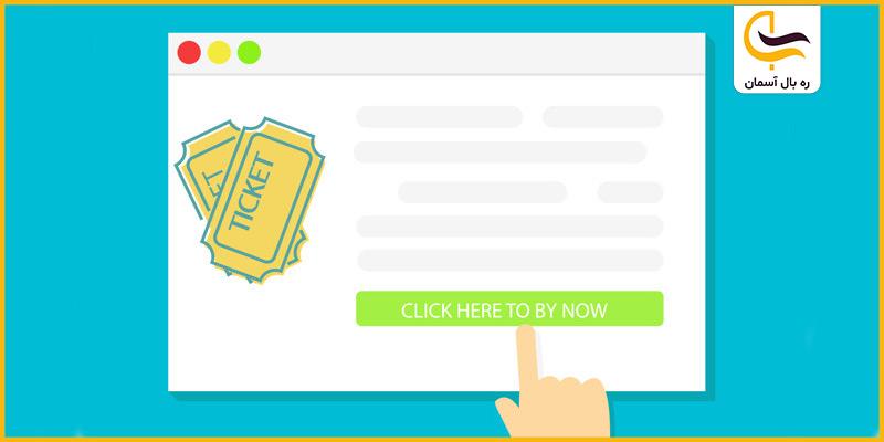 خرید آنلاین بلیط هواپیما ارزان به اصفهان از معتبرترین سایت