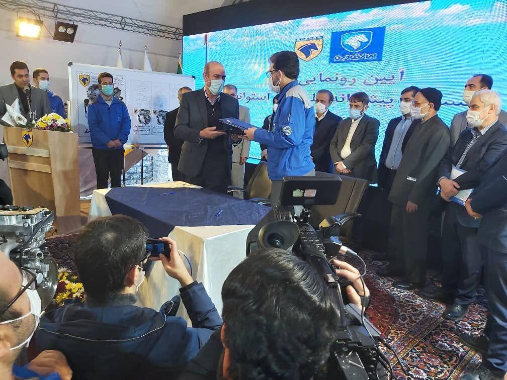 بهینهسازی مصرف سوخت و ایرانخودرو تفاهمنامه امضا کردند