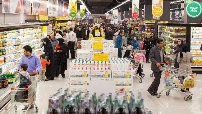 متوسط قیمت کالاهای خوراکی در فروردین ۱۴۰۰