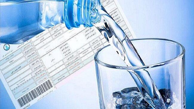 ۵۶۲ میلیون مترمکعب در مصرف آب استان قزوین صرفهجویی شد