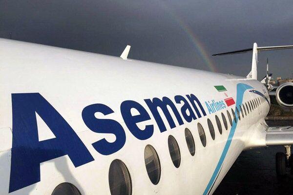 الزام شرکت هواپیمایی آسمان به پرداخت خسارت ۳۰درصدی به مسافران پرواز ۶۲۳